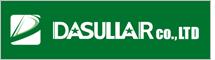 ダスラーグループ