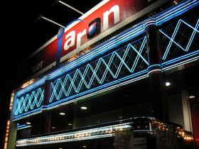 ジャラン南富山店(富山)