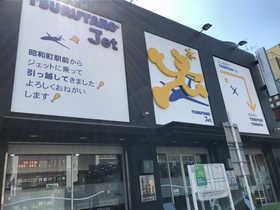 つるたろうJet(大阪)
