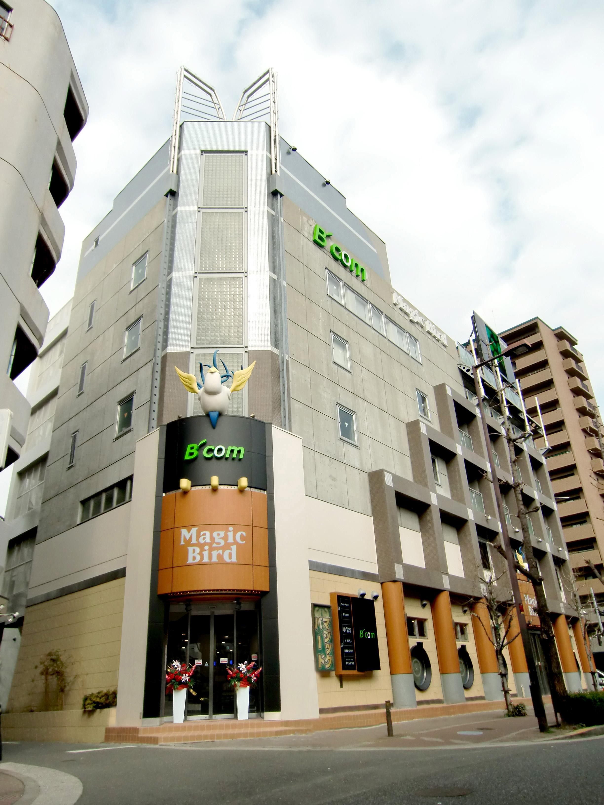 マジックバード(東三国)(大阪)