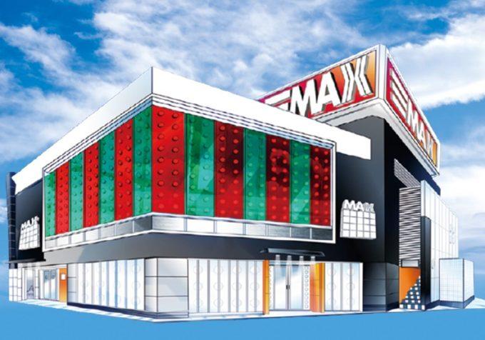 寝屋川MAX(大阪)