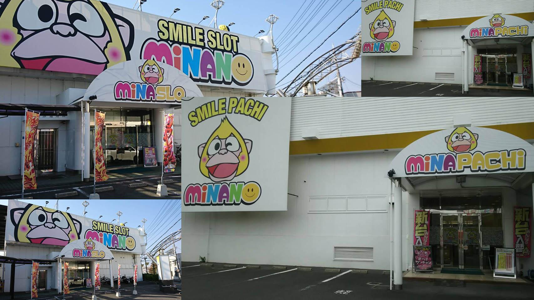 ミナパチミナスロ(大阪)