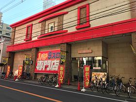 ジャンボ(門真)(大阪)