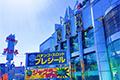 プレジール若草店(大阪)