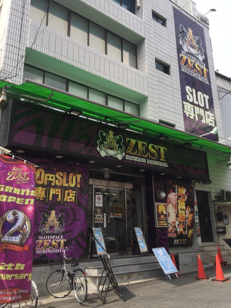 SLOT ZEST森ノ宮店(大阪)