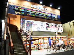 パチンコメトロ松原店(大阪)
