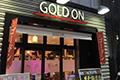 ゴードン町田店(東京)