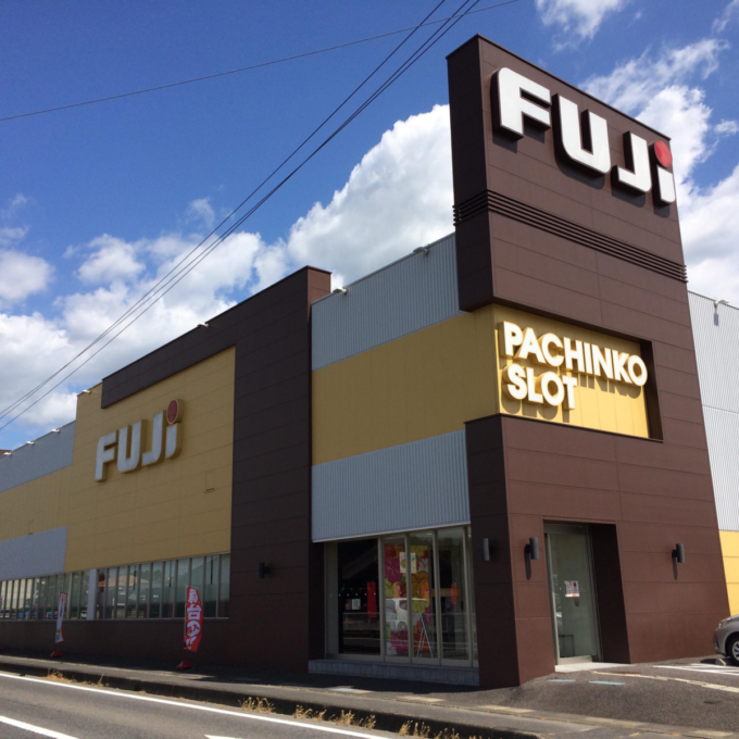 FUJI可児店(岐阜)