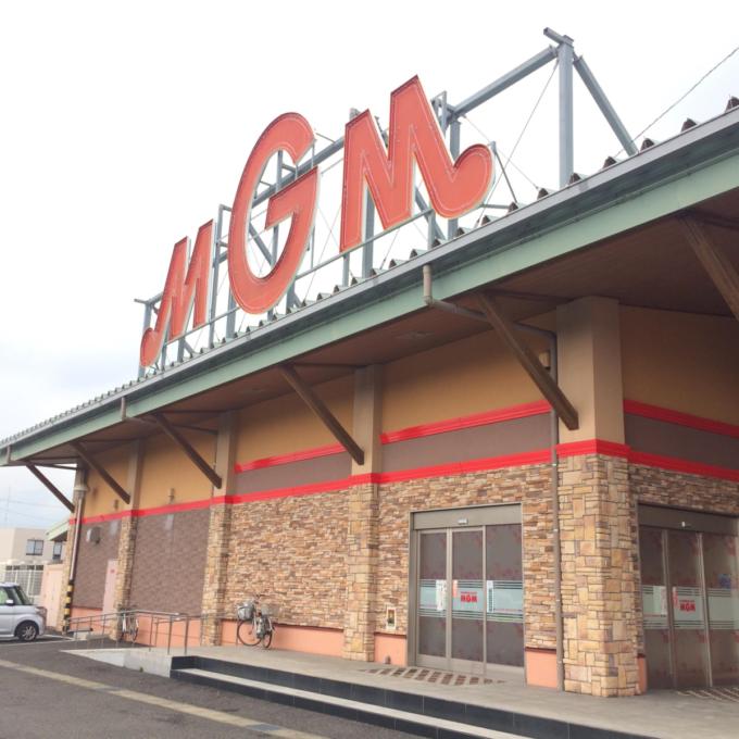 MGM大垣店(岐阜県)